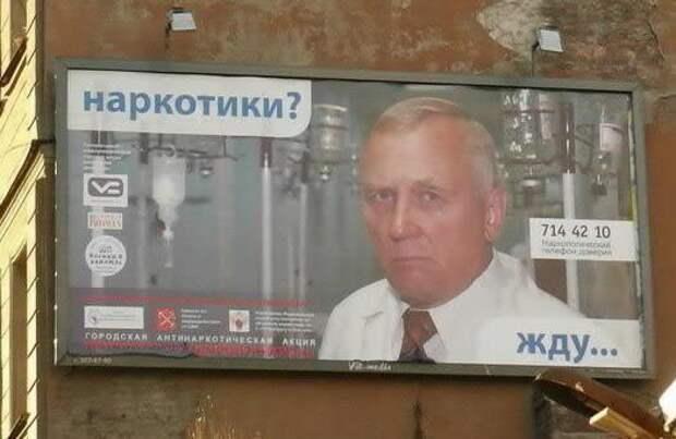 Петербургские наркоманы оказались самыми здоровыми в стране