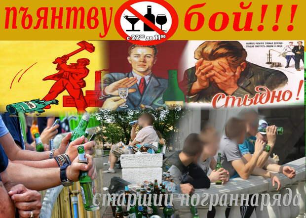 В России проходит успешная антиалкогольная компания. Действительно меньше «бухают», или мне кажется