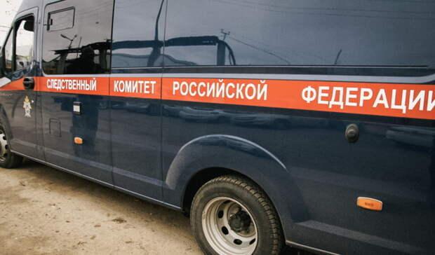 В Новотроицке выясняют обстоятельства смерти 13-летнего подростка