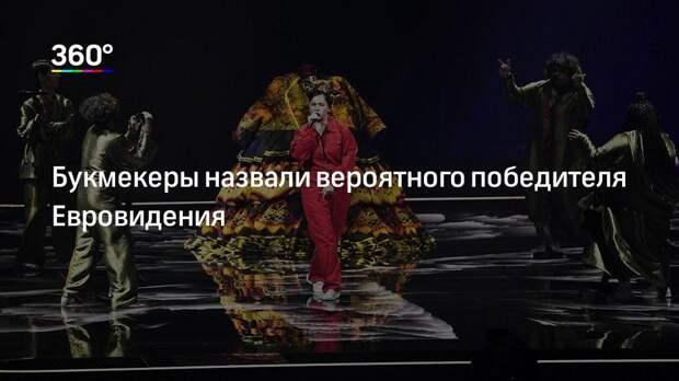 Букмекеры назвали вероятного победителя Евровидения