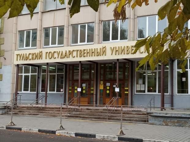 Грязев выделил 200 тысяч на «поддержание штанов» ученым ТулГУ