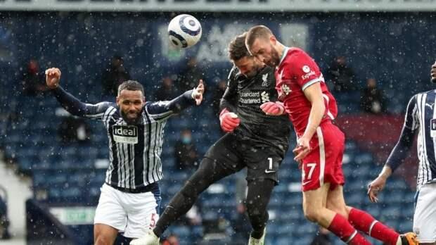 «Вест Бромвич» – «Ливерпуль» – 1:2. Обзор матча и видео победного гола Алиссона