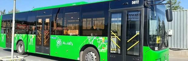 Три автобусных маршрута изменят схемы движения в Алматы