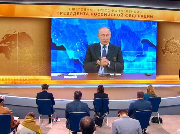 """Путин не считает политическим преследованием """"дело Фургала"""""""