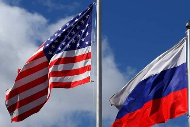 Посольство РФ предложило властям США заняться собственными проблемами