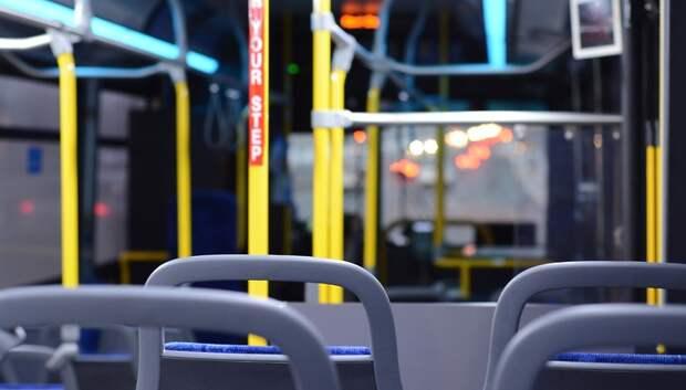 Число пассажиров в автобусах Подмосковья снизилось на 75%