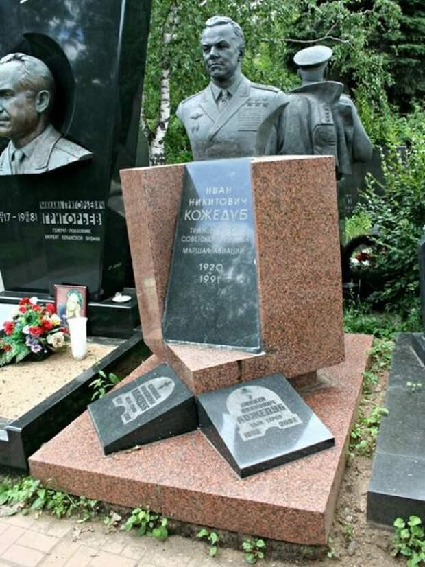 В 1991 году мундир Кожедуба продали американцам