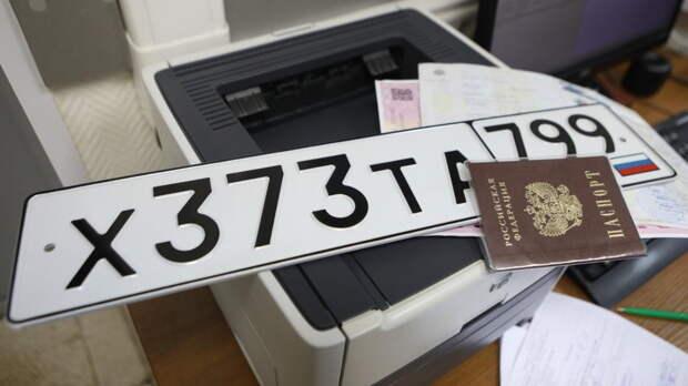 Дешевле и проще: плюсы регистрации автомобилей дилерами
