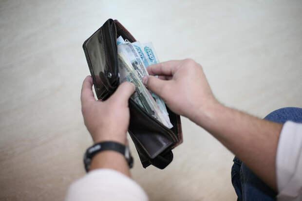 Пенсионерам и бизнесменам в России отсрочат выплату долгов