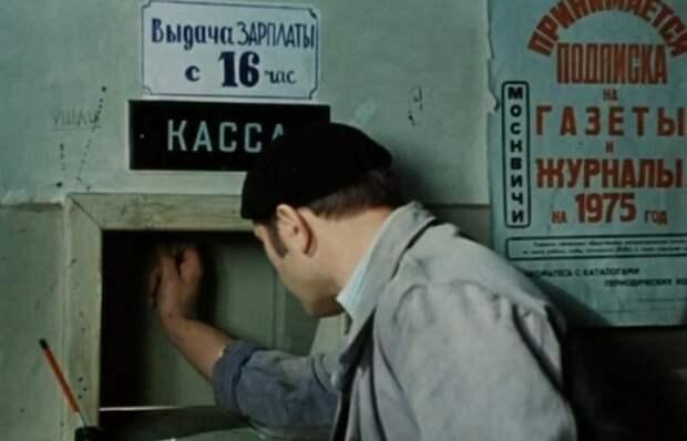 Какие профессии в СССР были самыми высокооплачиваемыми?