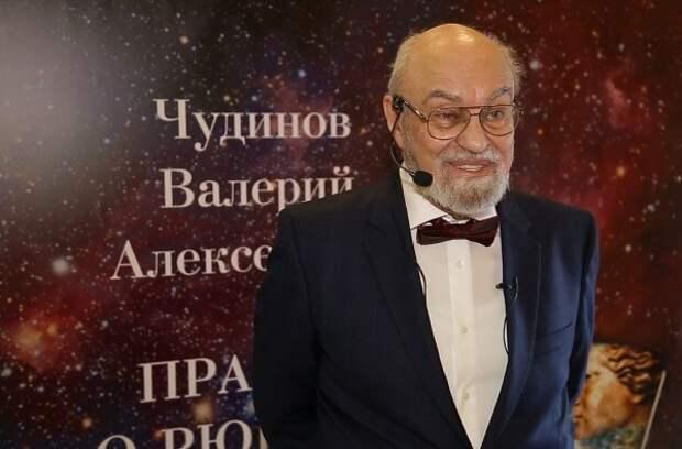 В.Чудинов о старославянском языке.