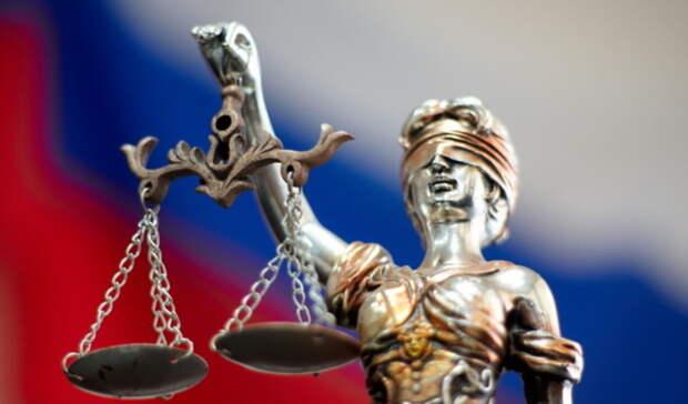 Бывшего начальника тюменского УМВД Алтынова освободили из-под домашнего ареста