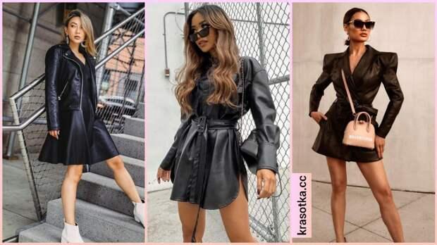 С чем носить кожаное платье: 15 самых красивых и стильных вариантов
