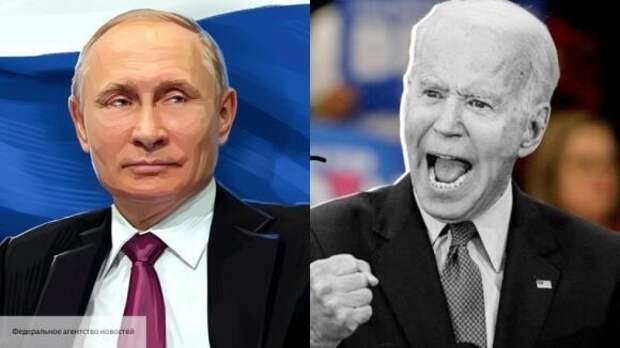 Офицер спецслужб США: Байден поставил крест на Америке, оскорбив Путина