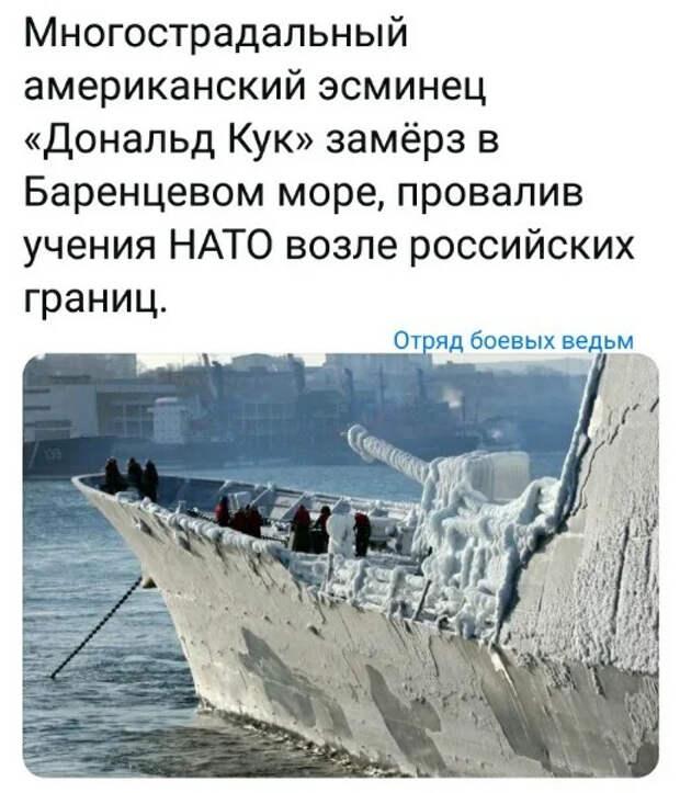 Патруль северных границ России. Интересно как?