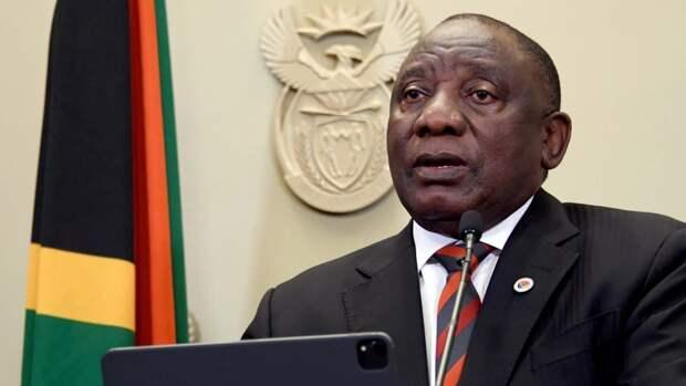 Президент ЮАР перенес выборы на октябрь 2021 года