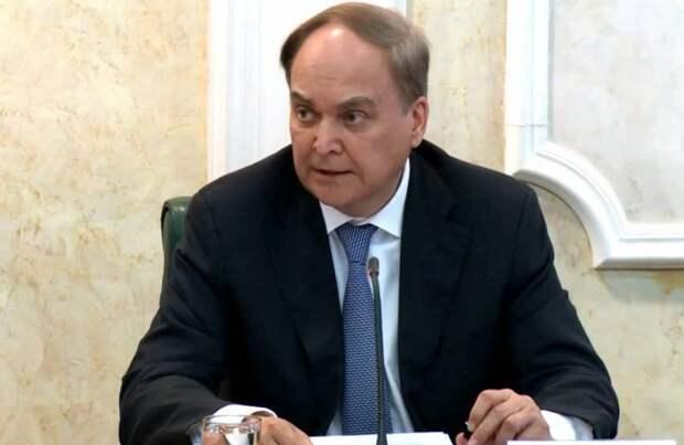 Названо условие возвращения российского посла в США