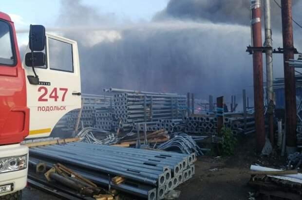 Пожарные ликвидировали возгорание на заводе в Подольске