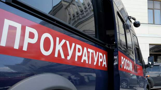 Против нотариуса возбудили дело из-за ситуации с недвижимостью семьи Баталова