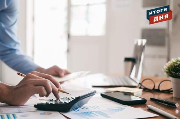 Итоги дня: налоговые поступления в консолидированный бюджет Удмуртии и переход предпринимателей на УСН