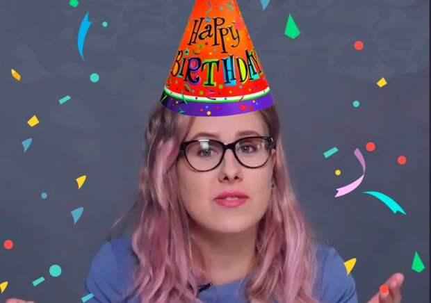 Поздравляем Любашу Соболь с днем рождения