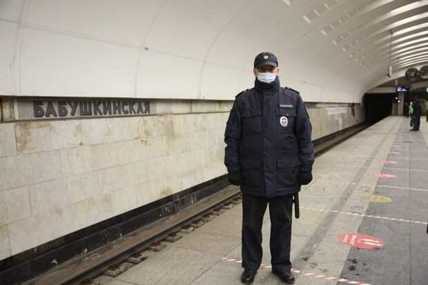 Полицейский спас жизнь ребёнка, упавшего на рельсы на станции «Бабушкинская»