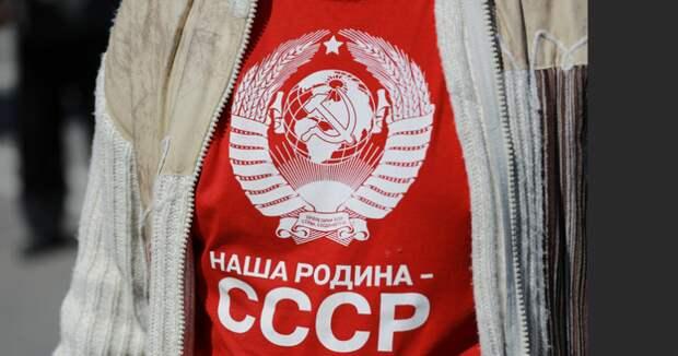 Машина времени дала сбой: движение «Домой в СССР» запретили на территории РФ
