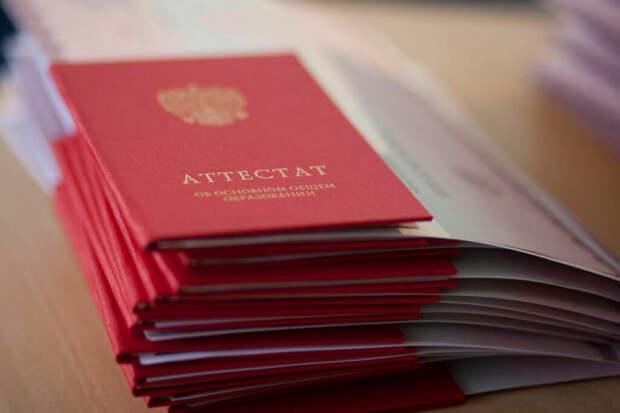 Российским школьникам вручат аттестаты без экзаменов