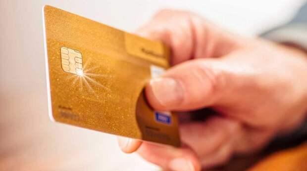 Пора ли выбрасывать банковские карты?