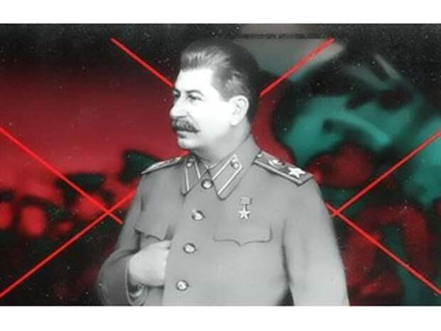 Сталин против «цифрового концлагеря»