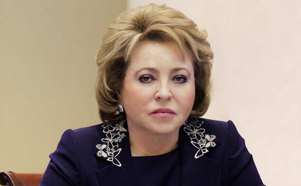 Матвиенко не исключила вмешательства из-за рубежа в думские выборы