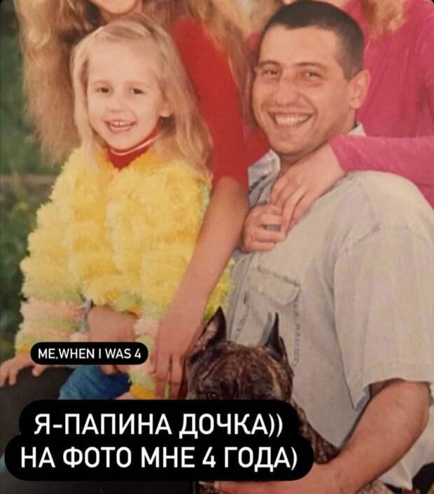 СМИ: Как выглядела девушка Тимати в детстве?