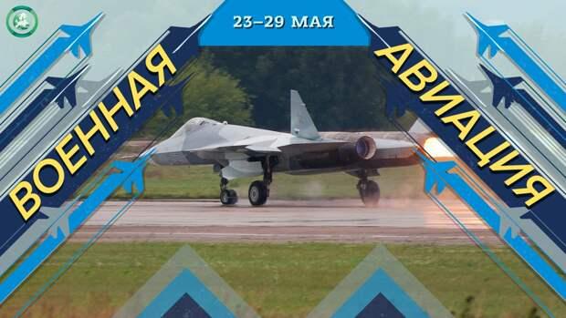 Россия разрабатывает однодвигательный истребитель на основе Су-57