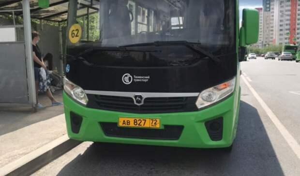 ВТюмени остановили молодого водителя маршрутного автобуса 62 без прав