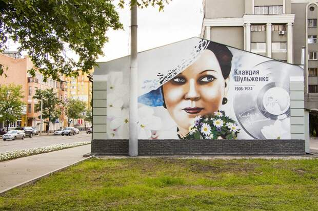 Харьков помнит землячку.