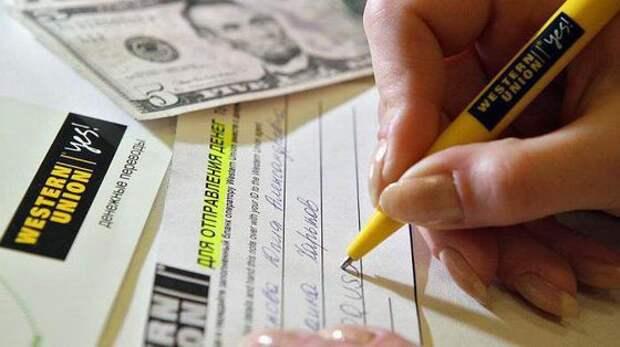 Госдума ограничила денежные переводы WesternUnion и MoneyGramm на Украину | Продолжение проекта «Русская Весна»
