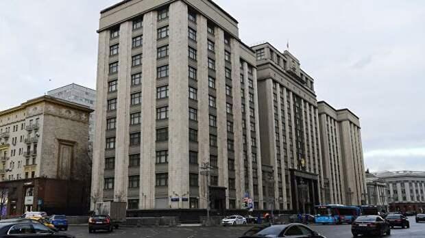 В ГД предложили дать жилье бывшим несовершеннолетним узникам концлагерей