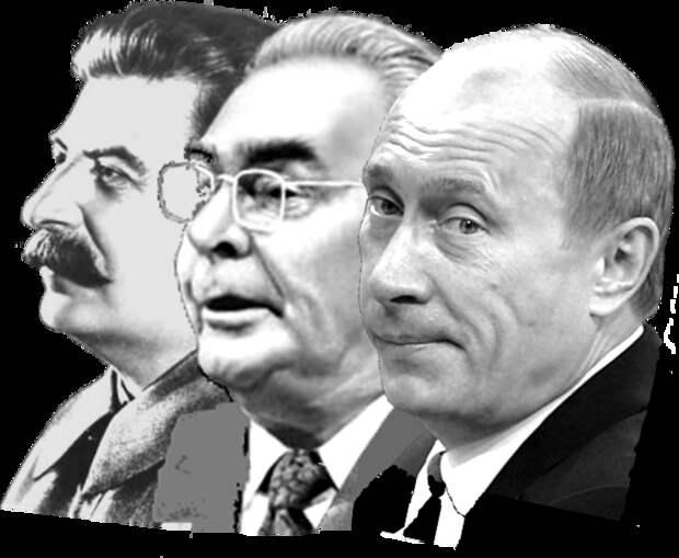 Не Брежнев, но и не Сталин