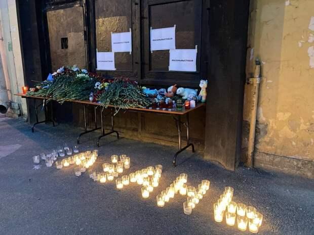 Петербуржцы почтили память жертв стрельбы в казанской школе