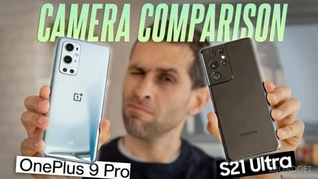 OnePlus 9 Pro и Galaxy S21 Ultra сошлись в очном поединке фотокамер