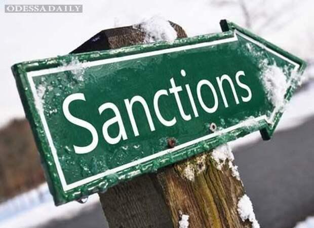Пять российских НИИ попали под санкции США