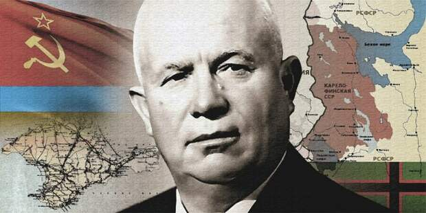 Новая «правда» в мировой истории: Крым Украине передал не Хрущев...