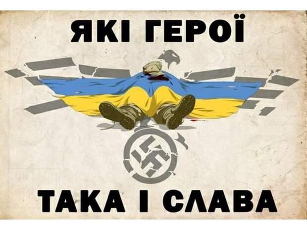 Четыре вывода украинского неонацистского концлагеря