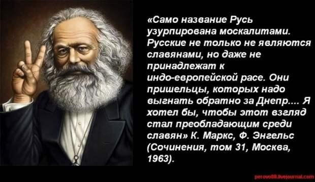 Утопия  и бездарность марксизма – ленинизма