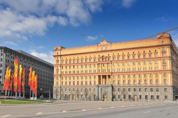 ФСБ установила организаторов диверсии на газопроводе в Крыму
