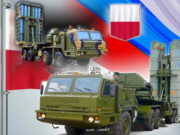 """Как в Польше оценили подписанный Россией контракт на закупку ЗРК С-400 и С-350 """"Витязь"""""""