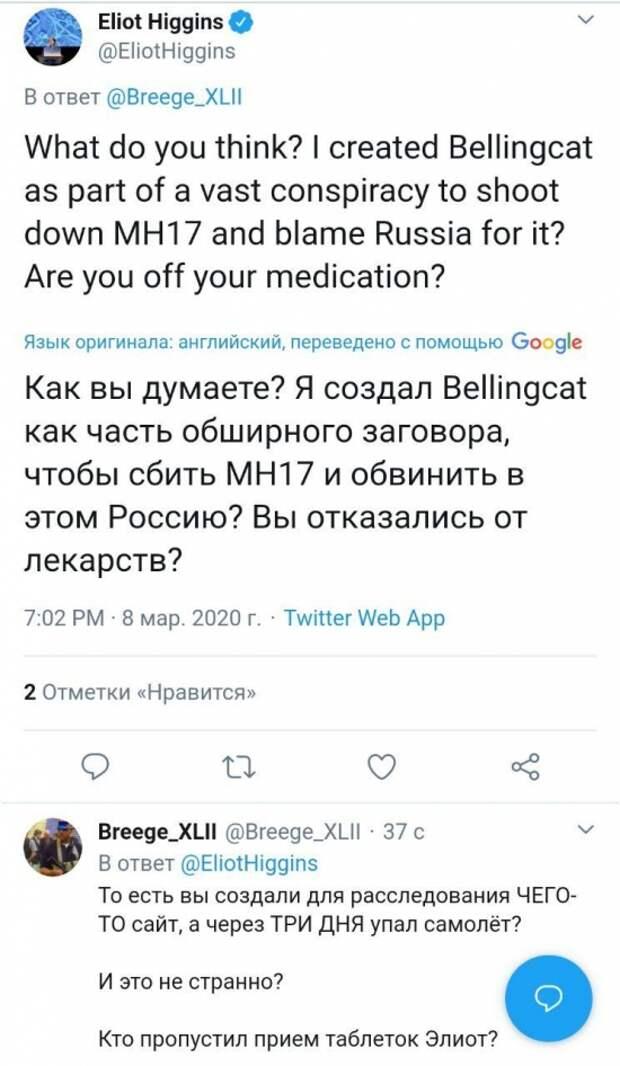 Конец антироссийского союза США и ЕС: в деле MH17 появились доказательства вины Украины
