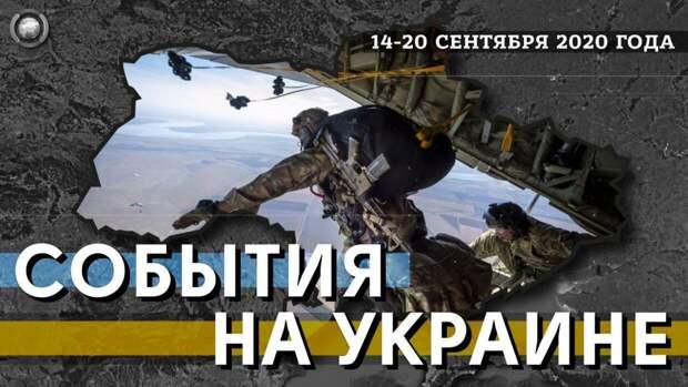 Воздушные десанты США и Великобритании высадились на Украине