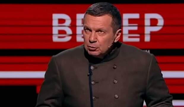Слова телеведущего Соловьева о «Спутнике V» подхватили за рубежом