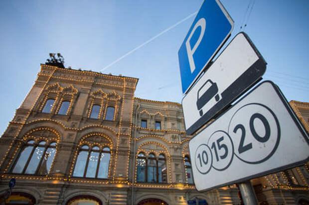 Москва опять расширяет зону платной парковки